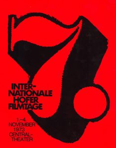 7th Hof International Film Festival 1973
