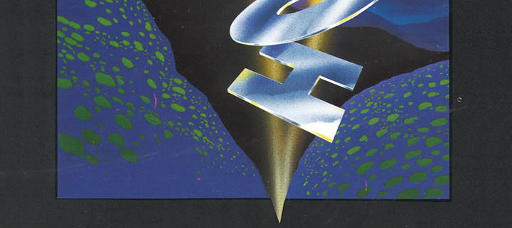 22nd Hof International Film Festival 1988