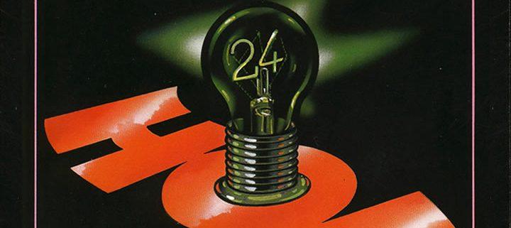 24. Internationale Hofer Filmtage 1990